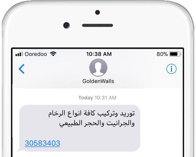 افضل موقع مزود لخدمة الرسائل النصية Sms نصائح لكتابة رسالة تسويقية قصيرة Sms ناجحة